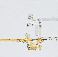 KATHRYN HAUG - Jar on Yellow #2